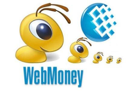 kreditovanie-webmoney